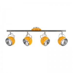 Lustra BALL galben 4x5W, GU10, LED, metal