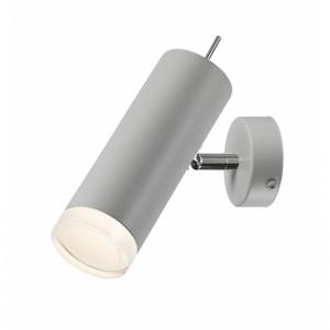 Aplica FELIX / MADISON argintiu 1x60W E27, metal